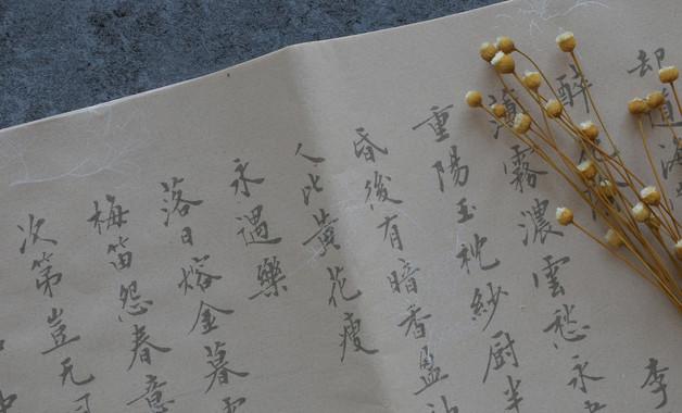 中考语文必背的80句诗词 初中必会的诗词
