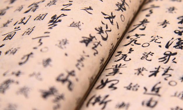 文言文常用判断句的格式  文言文判断句有什么格式