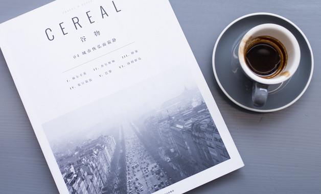 广州市房屋租赁合同(5份合同)