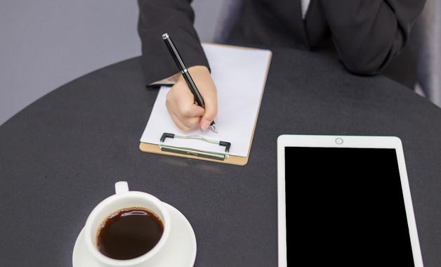 行业薪酬调查报告(2篇范文)