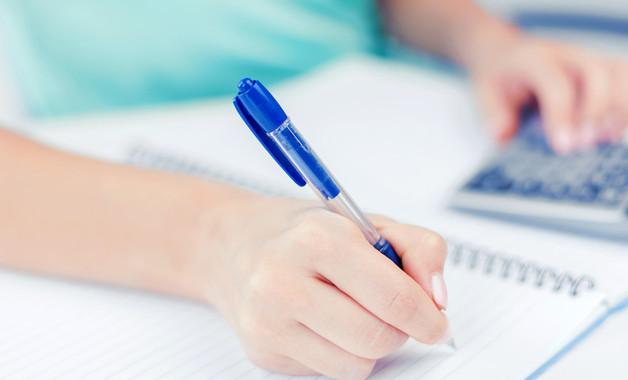 写作方法 并列式标题拟题方法
