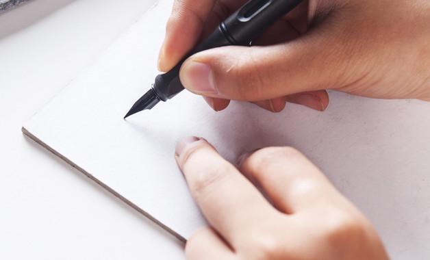初三中学生入团申请书(2篇范文)