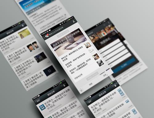 微信公众号和头条号哪个好?自媒体新人该如何选择?